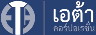 ETA-logo-white-grey3